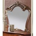 Зеркало настенное «Розалия»